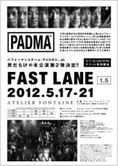 磯前方章 公式ブログ/本日、PADMA本公演チケット発売開始 画像1