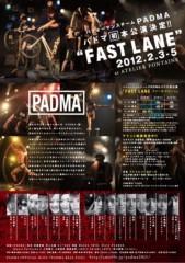 磯前方章 公式ブログ/PADMA FAST LANE 最新情報 画像1