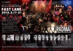 磯前方章 公式ブログ/PADMA公演 画像2