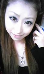 あいり 公式ブログ/こんばんは★☆ 画像1