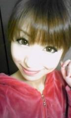 あいり 公式ブログ/おやすみなさい 画像2