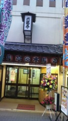 大橋央旺(タンバリン) 公式ブログ/浅草にて 画像2