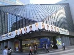 大橋央旺(タンバリン) 公式ブログ/ノダマップ 画像1