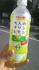 大橋央旺(タンバリン) 公式ブログ/最近のお気に入り 画像1