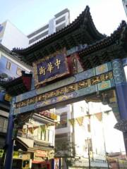 大橋央旺(タンバリン) 公式ブログ/修学旅行部、5 画像1