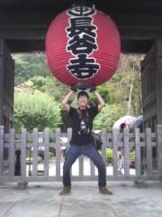 大橋央旺(タンバリン) 公式ブログ/雨の鎌倉 画像1
