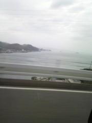 大橋央旺(タンバリン) 公式ブログ/関門海峡 画像1