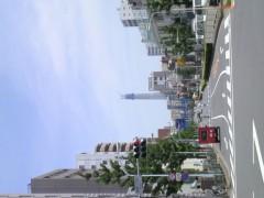 大橋央旺(タンバリン) 公式ブログ/スカイツリー 画像1