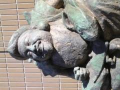 大橋央旺(タンバリン) 公式ブログ/えびす 画像1