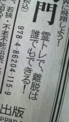 �綶��(����Х��) ��֥?/���������� ����2