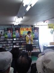 かとうれい子 公式ブログ/鈴木楽器店さんキャンペーン 画像2