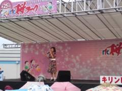 かとうれい子 公式ブログ/福島さくら祭 画像1
