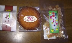 かとうれい子 公式ブログ/お菓子 画像1