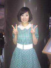 かとうれい子 公式ブログ/千葉〜神奈川の旅 画像1