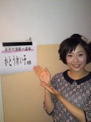 かとうれい子 公式ブログ/テレビ東京収録してきました 画像1