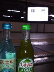 かとうれい子 公式ブログ/静岡駅で発見 画像1