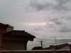 かとうれい子 公式ブログ/今日の空に… 画像1