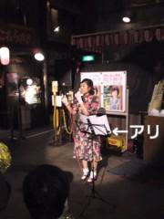 かとうれい子 公式ブログ/ラーメン博物館ライブ 画像1