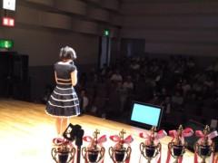 かとうれい子 公式ブログ/名古屋からただ今、帰りました 画像1