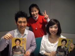 かとうれい子 公式ブログ/USENへようこそ 画像3