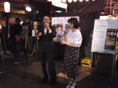 かとうれい子 公式ブログ/ラーメン博物館のイベント 画像2