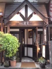 かとうれい子 公式ブログ/レトロと乙女 画像1