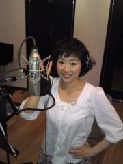 かとうれい子 公式ブログ/NHKみんなのうた『絵はがき』のレコーディング 画像1