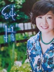 かとうれい子 公式ブログ/新しい1日 画像1