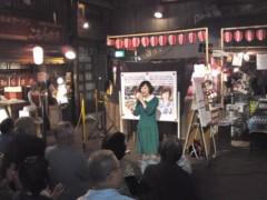 かとうれい子 公式ブログ/新横浜ラーメン博物館 画像2