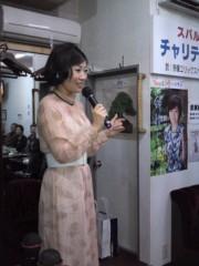 かとうれい子 公式ブログ/昨日はカラオケ喫茶キャンペーン 画像2