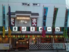 かとうれい子 公式ブログ/浅草へ 画像2
