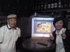 かとうれい子 公式ブログ/昭和へタイムスリップ 画像1