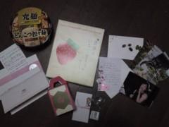 かとうれい子 公式ブログ/プレゼント 画像2