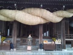 かとうれい子 公式ブログ/宮地巌神社 画像1