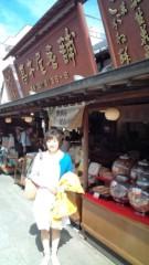 かとうれい子 公式ブログ/遠足 画像1