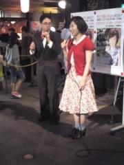 かとうれい子 公式ブログ/新横浜ラーメン博物館 画像1