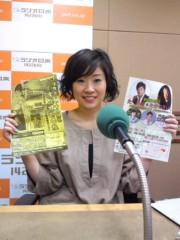 かとうれい子 公式ブログ/こんばんは 画像1