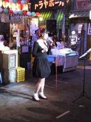 かとうれい子 公式ブログ/ラーメン博物館ライブ 画像2