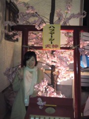 かとうれい子 公式ブログ/お花見会 画像1