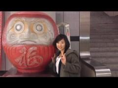 かとうれい子 公式ブログ/紅白 画像1