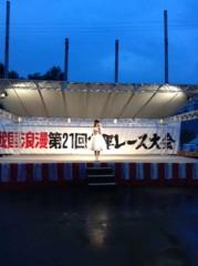 かとうれい子 公式ブログ/愛媛県今治市宮窪町 画像1