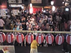 かとうれい子 公式ブログ/ラーメン博物館のイベント 画像1