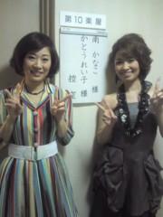 かとうれい子 公式ブログ/BS日本のうた 画像1