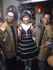 かとうれい子 公式ブログ/浅草21世紀 画像3
