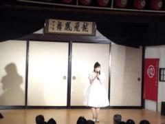 かとうれい子 公式ブログ/木馬亭 画像1