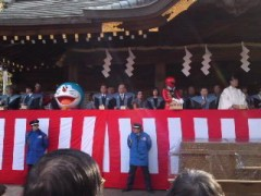 かとうれい子 公式ブログ/節分祭 画像1