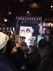 かとうれい子 公式ブログ/新横浜ラーメン博物館ライブ 画像1