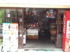 かとうれい子 公式ブログ/昭和みっけ 画像1