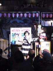 かとうれい子 公式ブログ/新横浜ラーメン博物館ライブ 画像3
