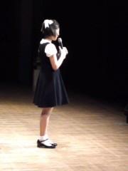 かとうれい子 公式ブログ/エポック中原 画像2